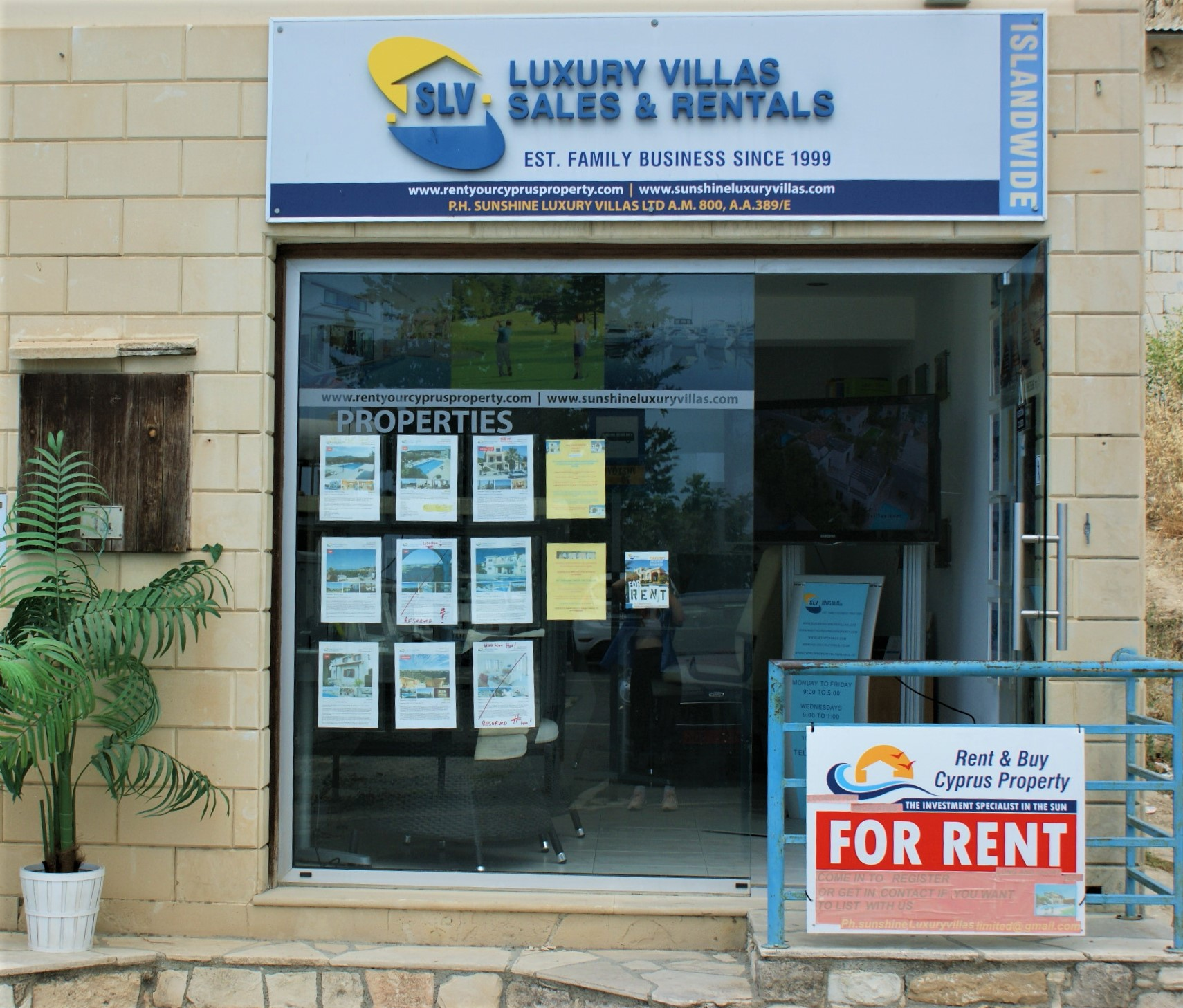 Our Pissouri Office